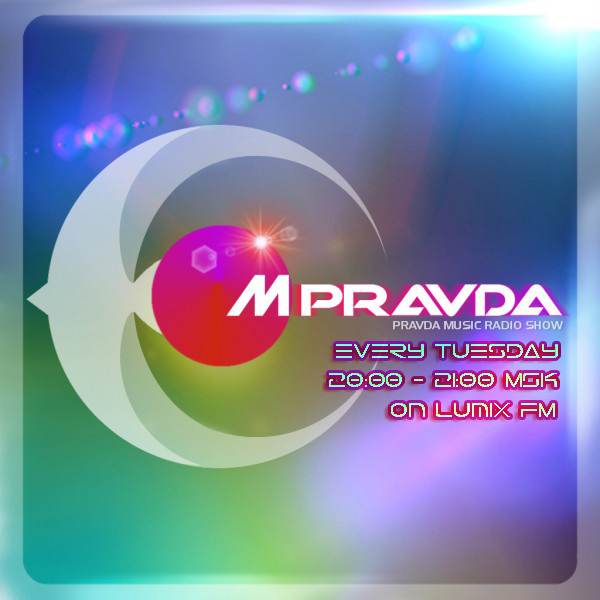 M.Pravda — Pravda Music #433