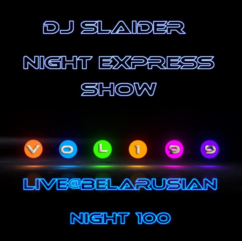 DJ Slaider — Night Express Show #199 — Live@Belarusian Night 100