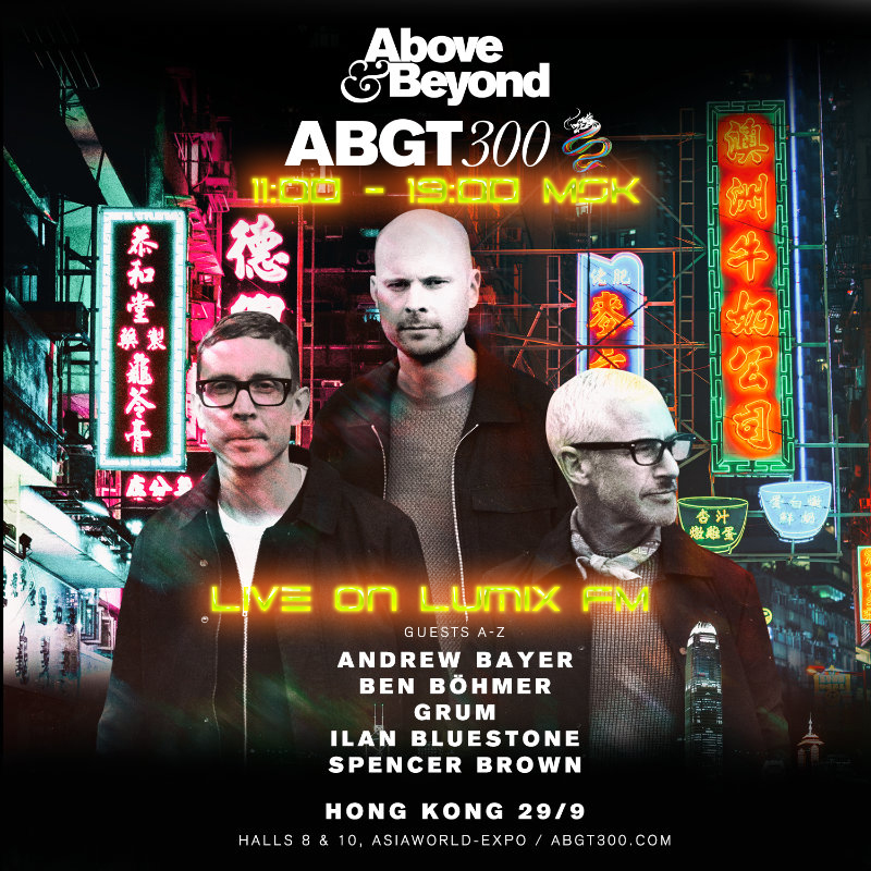 Above & Beyond — Group Therapy #300 Celebration — Live@Hong Kong'29.09.2018