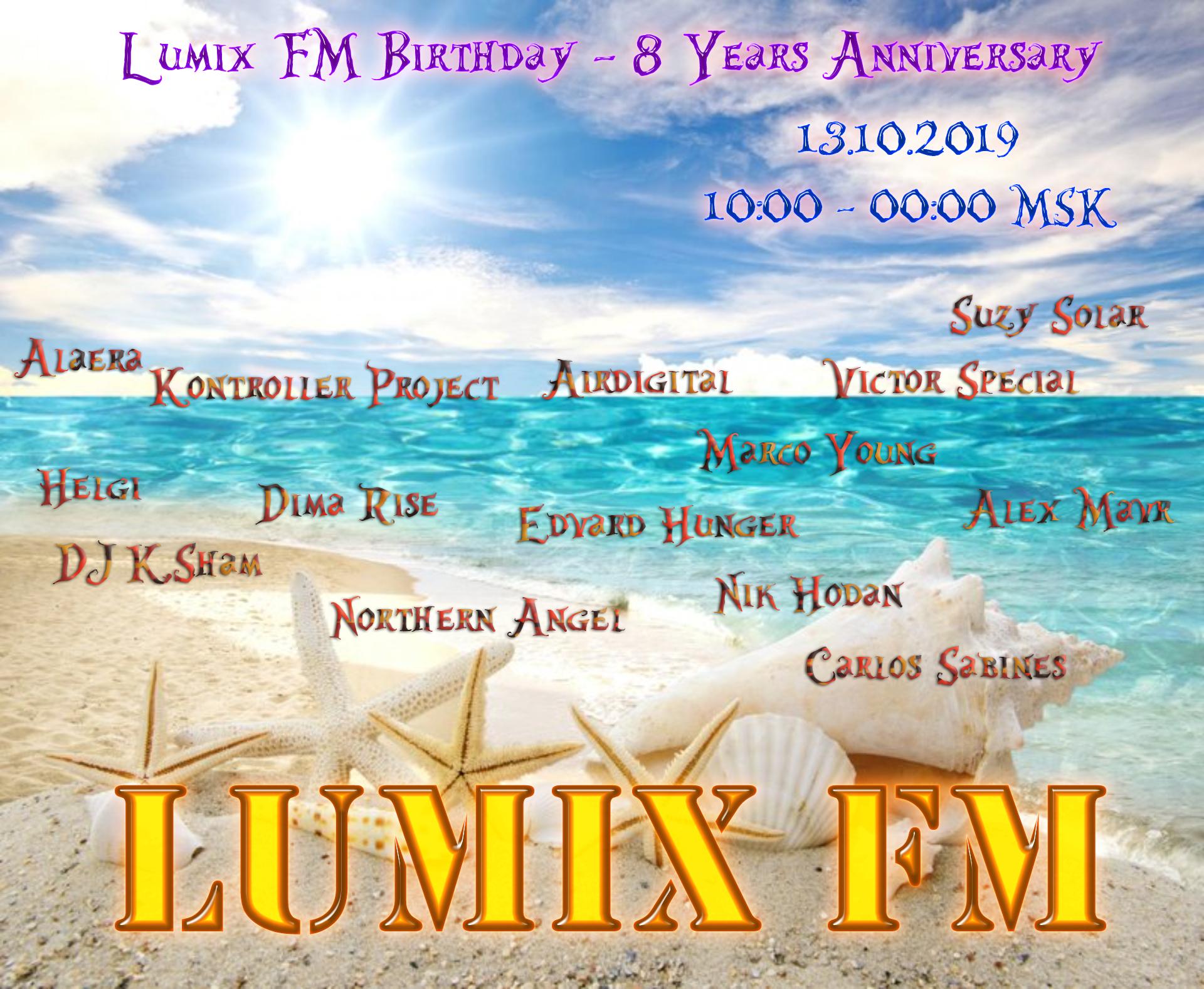 Lumix FM Birthday — 8 Years Anniversary