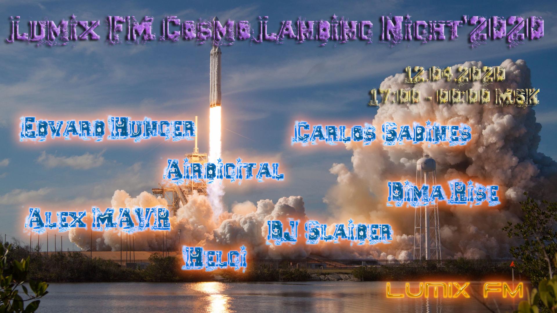 Lumix FM Cosmo Landing Night'2020