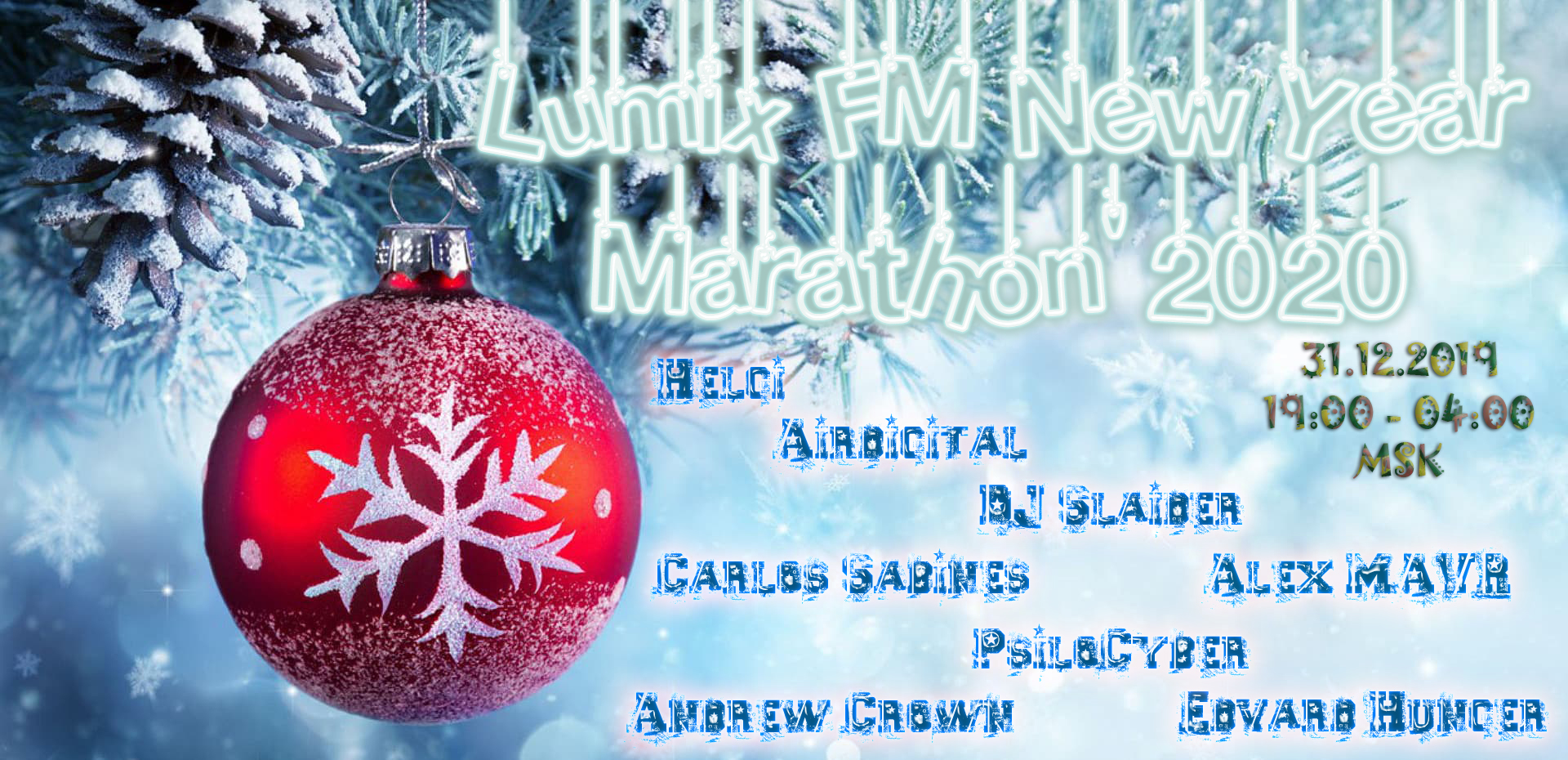 Lumix FM New Year Marathon'2020L